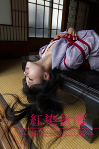 itsuka-0303.jpg