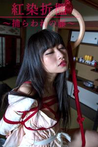 itsuka-0473.jpg